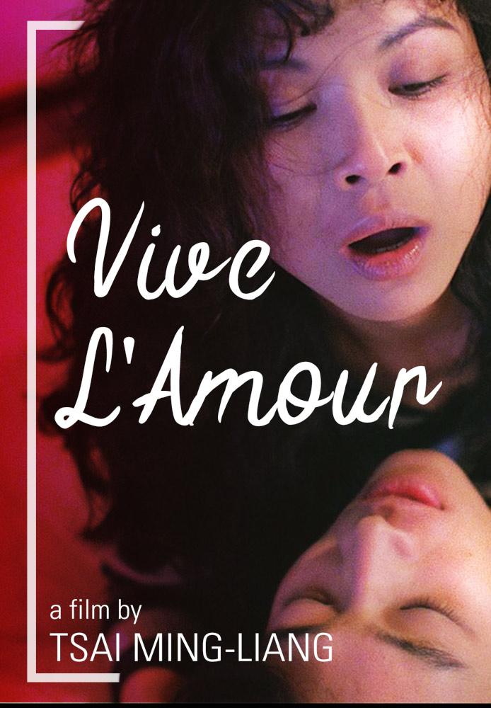 Vive Lamour Viva El Amor Cineteca